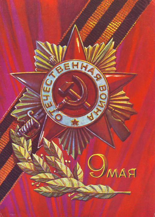 http://sh.uploads.ru/t/qClHM.jpg