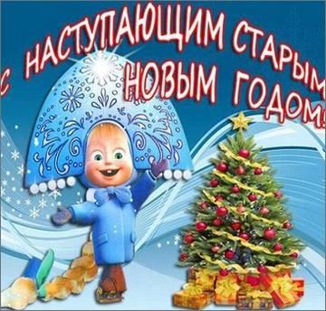 http://sh.uploads.ru/t/qDV3U.jpg