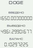 http://sh.uploads.ru/t/qDx5Z.jpg