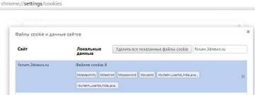 http://sh.uploads.ru/t/qGVBu.jpg