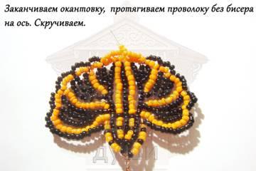 http://sh.uploads.ru/t/qIQ1s.jpg