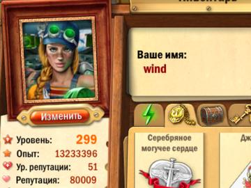http://sh.uploads.ru/t/qMjtG.png