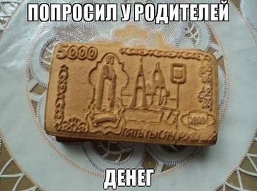 http://sh.uploads.ru/t/qOP7W.jpg
