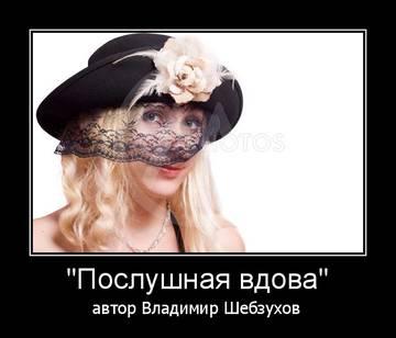 http://sh.uploads.ru/t/qOZxk.jpg