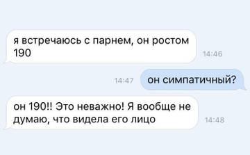 http://sh.uploads.ru/t/qPkp7.jpg
