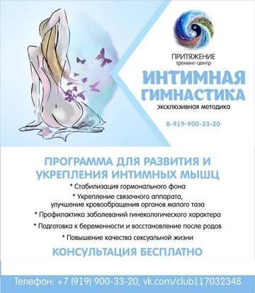 http://sh.uploads.ru/t/qSFY9.jpg