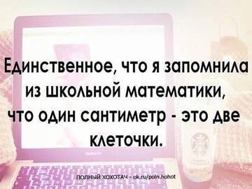 http://sh.uploads.ru/t/qbwgf.jpg
