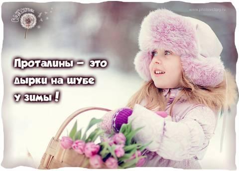 http://sh.uploads.ru/t/qgT4B.jpg