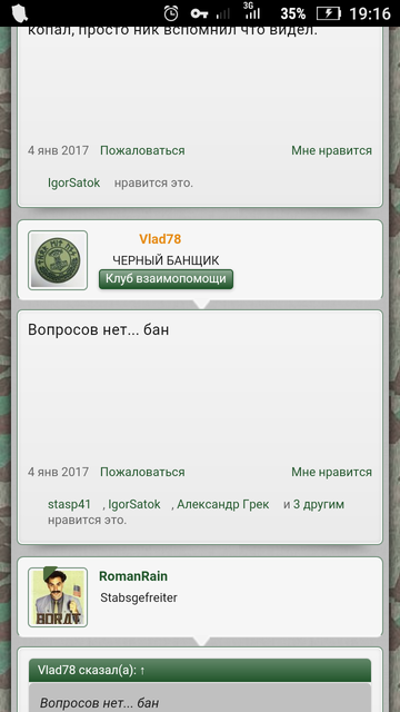 http://sh.uploads.ru/t/qpBZm.png