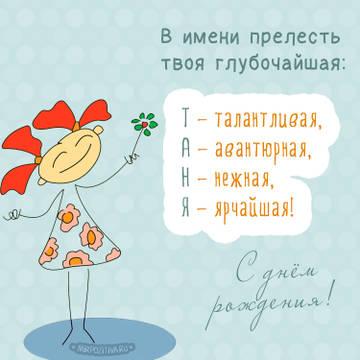http://sh.uploads.ru/t/qrQhC.jpg
