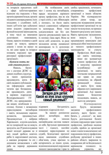 http://sh.uploads.ru/t/qsW7R.jpg