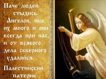 http://sh.uploads.ru/t/qvrFs.jpg