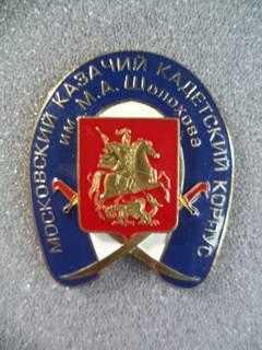 http://sh.uploads.ru/t/qy6EG.jpg
