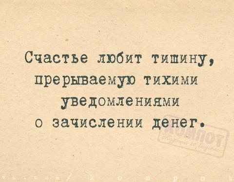http://sh.uploads.ru/t/qyLed.jpg