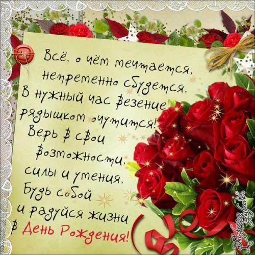 http://sh.uploads.ru/t/qzdTh.jpg