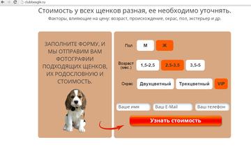 http://sh.uploads.ru/t/r1XcE.png