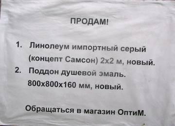 http://sh.uploads.ru/t/r4Zbe.jpg