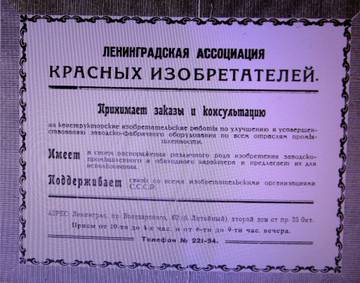 http://sh.uploads.ru/t/r7NBP.jpg