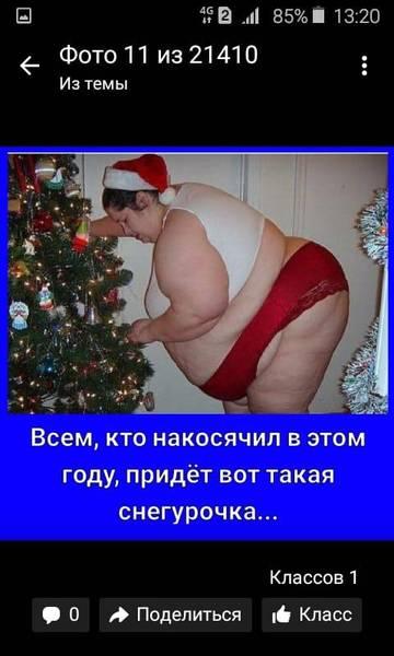 http://sh.uploads.ru/t/rD1ga.jpg