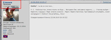 http://sh.uploads.ru/t/rEHcN.jpg