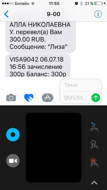http://sh.uploads.ru/t/rSYuW.jpg