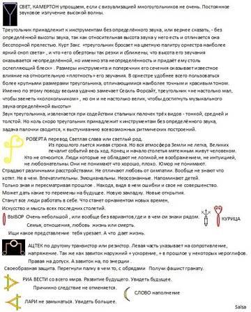 http://sh.uploads.ru/t/rUR3m.jpg