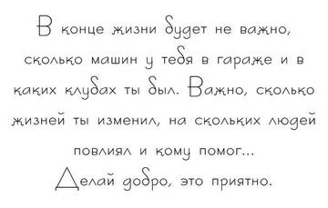 http://sh.uploads.ru/t/rXc7Y.jpg