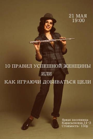 http://sh.uploads.ru/t/ra4jw.jpg