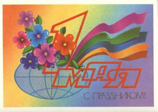 http://sh.uploads.ru/t/raoMA.jpg