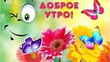http://sh.uploads.ru/t/rbFk0.jpg
