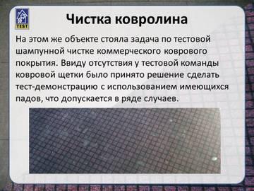 http://sh.uploads.ru/t/ridhR.jpg