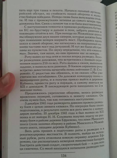 http://sh.uploads.ru/t/rjn46.jpg