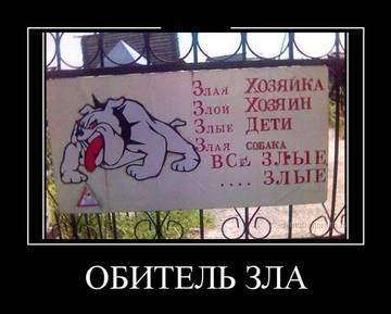http://sh.uploads.ru/t/rnSL4.jpg