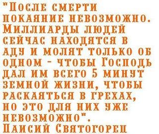 http://sh.uploads.ru/t/rnWVQ.jpg