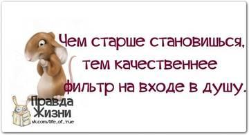 http://sh.uploads.ru/t/rnWZx.jpg