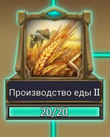 http://sh.uploads.ru/t/rntDY.png