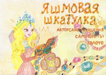 http://sh.uploads.ru/t/rpjCK.jpg