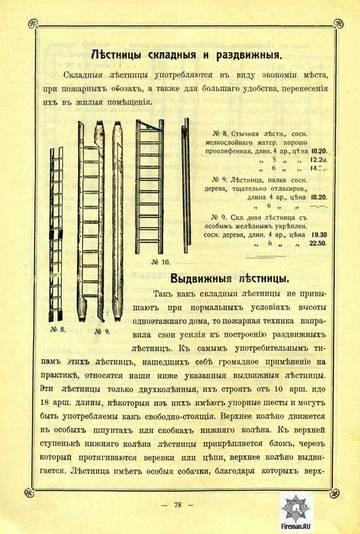 http://sh.uploads.ru/t/rq0Pn.jpg