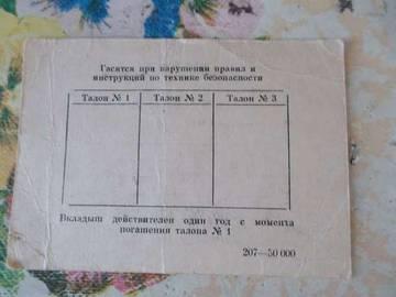 http://sh.uploads.ru/t/rtY0n.jpg