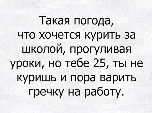 http://sh.uploads.ru/t/rxdBl.jpg