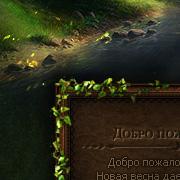 http://sh.uploads.ru/t/ry2DI.jpg