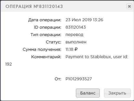 http://sh.uploads.ru/t/rzUy5.jpg