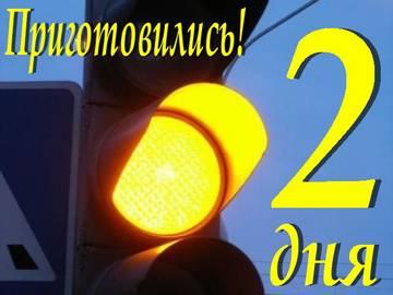 http://sh.uploads.ru/t/s3MNR.jpg