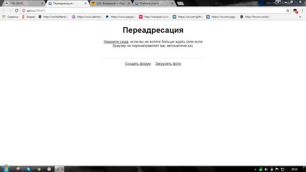 http://sh.uploads.ru/t/s69VI.png