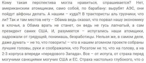 http://sh.uploads.ru/t/sAcmG.jpg