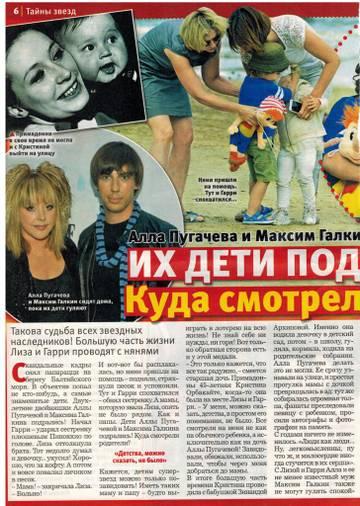 http://sh.uploads.ru/t/sBvuf.jpg
