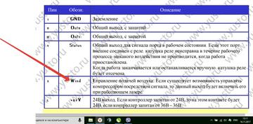 http://sh.uploads.ru/t/sCgW4.png