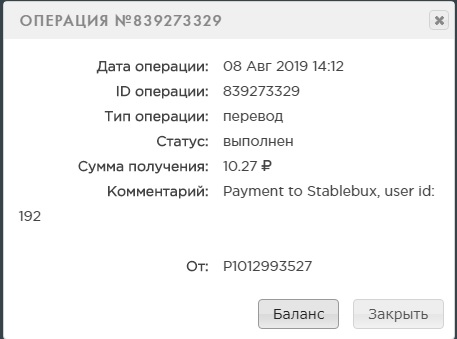 http://sh.uploads.ru/t/sEKir.jpg