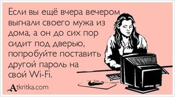 http://sh.uploads.ru/t/sFfQu.jpg