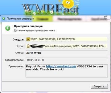 http://sh.uploads.ru/t/sIegB.jpg